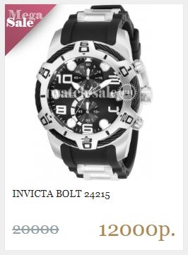 Invicta Bolt 24215