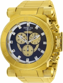 Invicta Coalition Forces 27834