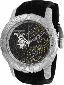 Invicta S1 Rally Dragon 26429