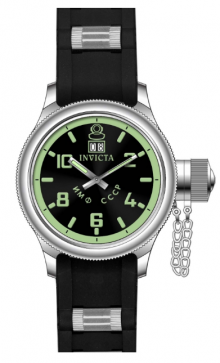 Invicta Russian Diver 4342